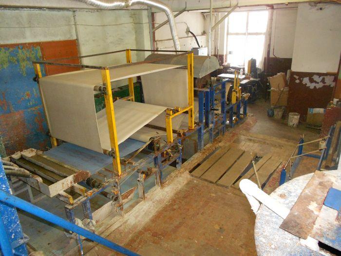 Завод по изготовлению бумаги из макулатуры ульяновск куда сдать макулатуру в